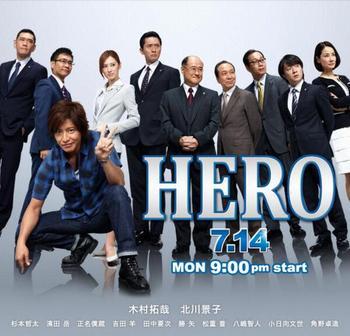 HEROkyasuto.jpg